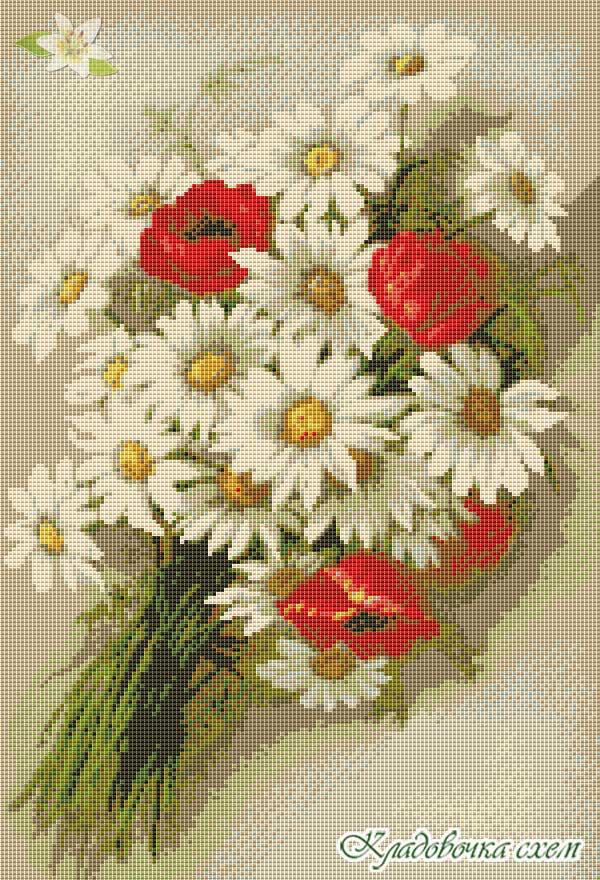 Ромашки и маки схема для вышивки крестом